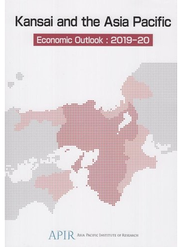 Kansai and the Asia Pacific Economic Outlook : 2019-20