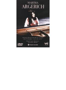 ピアノ協奏曲イ短調、ほか アルゲリッチ、ほか(1976)