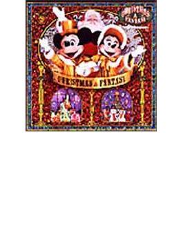 東京ディズニーランド クリスマス・ファンタジー2001