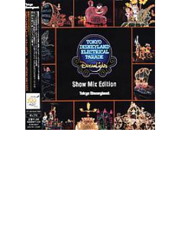 東京ディズニーランド エレクトリカルパレード・ドリームライツ ショー・ミックス・エディション