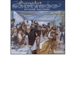 オードブル-チェロのための作品集 リドストレム(vc)/フォルスベルク(p)