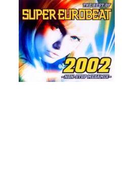 Best Of Super Eurobeat 2002 (Copy Control Cd)