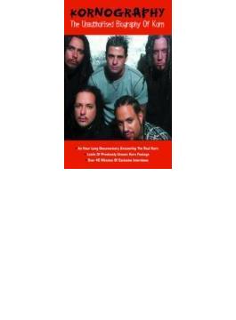 Kornography - Unauthorized Biography