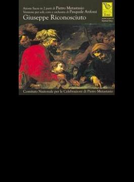 Giuseppe Riconosciuto Pelliccia / Ensemble Salieri Wien (Hyb)