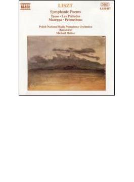 交響詩集<タッソー><前奏曲><マゼッパ><プロメテウス> ハラース/ポーランド国立放送響