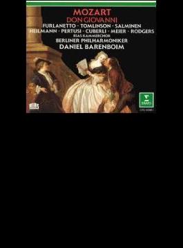 『ドン・ジョヴァンニ』全曲 バレンボイム&ベルリン・フィル、フルラネット、クベッリ、他(1991 ステレオ)(3CD)