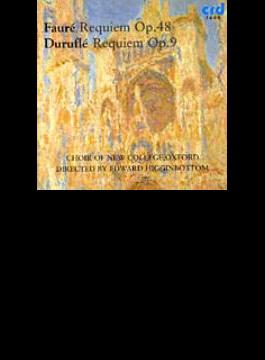Requiem: Higginbottom / Capriconeensemble, Choir Of New College Oxford