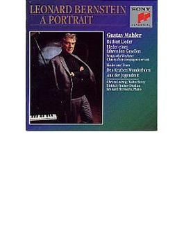Lieder: C.ludwig(Ms) Berry F-dieskau(Br) Bernstein(P)