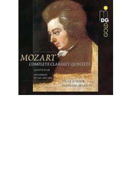 クラリネット五重奏曲、フラグメント集 クレッカー、レオポルダー四重奏団