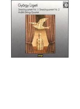 String Quartet, 1, 2, : Arditti Q (1978)