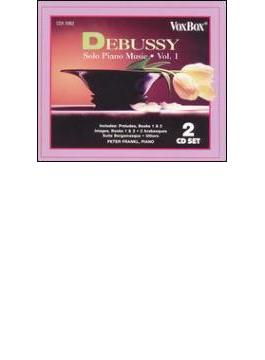 Debu: Solo Piano Music Vol.1: Peter Frankl