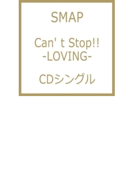 Can' t Stop!!-LOVING-