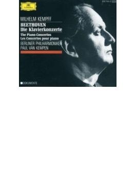 ピアノ協奏曲全集 ヴィルヘルム・ケンプ、パウル・ファン・ケンペン&ベルリン・フィル(3CD)