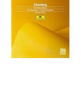 ピアノ作品集 ポリーニ