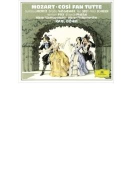『コジ・ファン・トゥッテ』全曲 ベーム&ウィーン・フィル、ヤノヴィッツ、ファスベンダー、他(1974 ステレオ)(2CD)