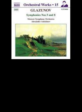 交響曲第5番、第8番 アニシモフ&モスクワ交響楽団