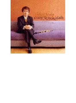 Amabile-baroque Oboe Concertos: 古部賢一(Ob) Scala String Ensemble