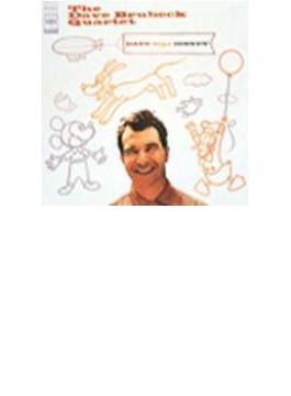 Dave Digs Disney