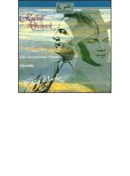 Rudolf Schock: Portrait Vol.2-operetta