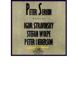 P.serkin Performs Stravinsky, Wolpe, Lieberson