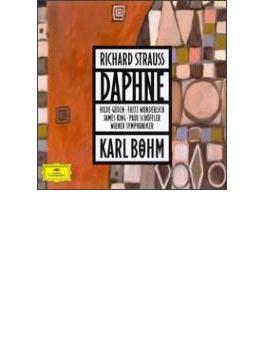歌劇『ダフネ』 ベーム&ウィーン交響楽団、ギューデン、ヴンダーリヒ、シュトライヒ、他