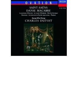 序奏とロンド・カプリチオーソ(チョン・キョンファ)、交響詩『死の舞踏』、ほか デュトワ&フィルハーモニア管、ロイヤル・フィル