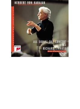 《アルプス交響曲》 カラヤン指揮ベルリン・フィル(1983年11月20日ライヴ)