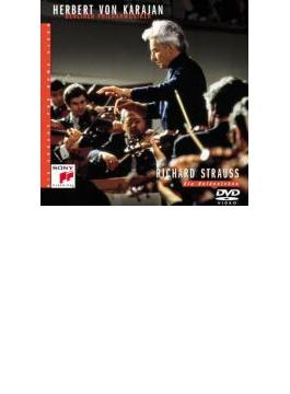R.シュトラウス:《英雄の生涯》カラヤン指揮ベルリン・フィル(1985年2月ライヴ)