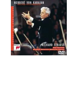 R.シュトラウス:《ドン・キホーテ》 カラヤン指揮ベルリン・フィル(1986年)