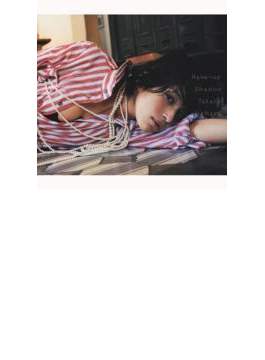 Make-up Shadow 【Copy Control CD】