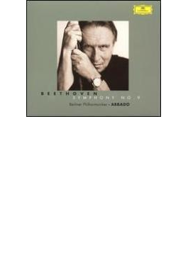交響曲第9番『合唱』 アバド&ベルリン・フィル、スウェーデン放送合唱団、他