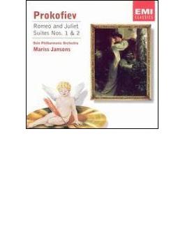 Romeo & Juliet Suite 1, 2: Jansons / Oslo.po