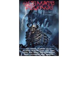 Metal Mind - Ultimate Revenge