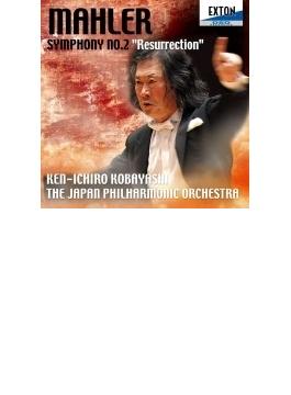 マーラー:交響曲第2番『復活』 小林研一郎& 日本フィル