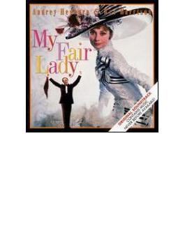 My Fair Lady - Soundtrack