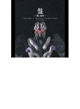 盤-BURN- ヒートガイジェイ オリジナルサウンドトラック