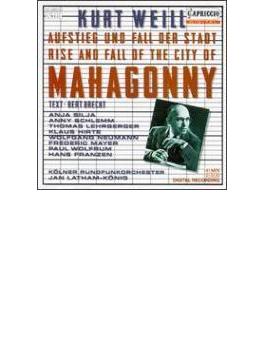 歌劇「マハゴニー市の興亡」(全曲) シリヤ、他、ラサム=ケーニヒ(指揮)、ケルン放送管弦楽団