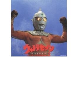 ウルトラセブン ミュージックファイル Vol. 2