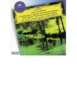 ピアノ五重奏曲『鱒』、弦楽四重奏曲第14番『死と乙女』 ギレリス(p)アマデウスQ