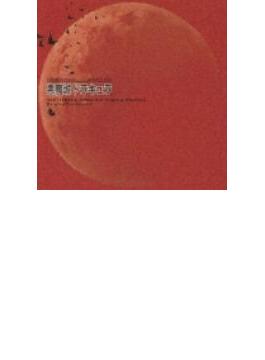 悪魔城年代記悪魔城ドラキュラoriginal Soundtrack