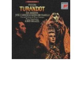 Turandot: Maazel / Vienna State Opera, Marton, Carreras, Ricciarelli, Kmentt