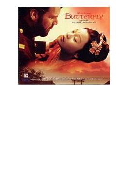 Madama Butterfly: Ying Huang, Conlon / Paris.o