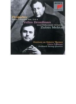 Piano Concertos.2, 4: Bronfman, Mehta / Ipo