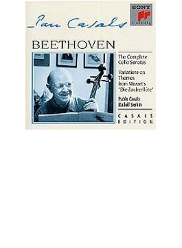 Comp.cello Sonatas, Variations: Casals(Vc) Serkin(P)