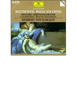 ベートーヴェン:ミサ・ソレムニス、モーツァルト:戴冠式ミサK.317 カラヤン&ベルリン・フィル、ウィーン・フィル