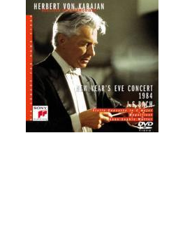 Magnificat, Violin Concerto.2: Mutter, Karajan / Bpo(Silvester Concert 1984