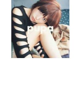 pupa 【Copy Control CD】