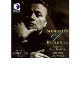 Memories Of Bohemia-suk, Janacek, Smetana, Novak: Kubalek