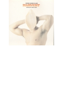 HARVEST~SINGLES 1985-1992~
