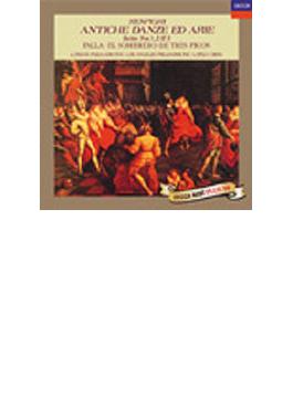 レスピーギ:古代舞曲とアリア、...